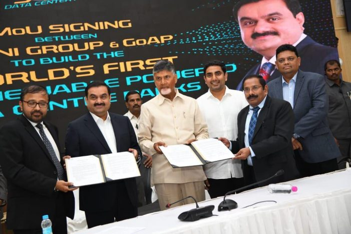 AP signs MoU with Adani Group to set up World's first 100% renewables powered data centre park in Vishakhapatnam