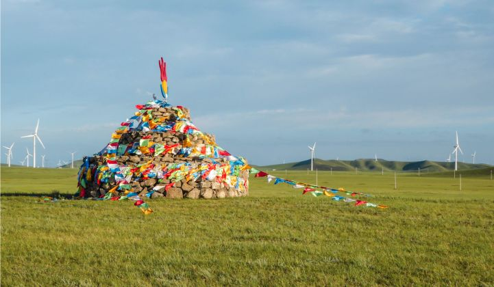China Plans 6GW of Subsidy-Free Wind in Mongolia