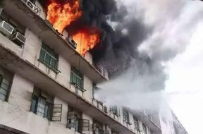 Fire breaks out at MNRE office in CGO complex, no casualty