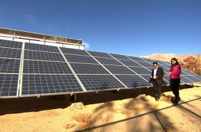 Leh Kargil districts to have solar power projects