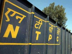 NTPC to hike power production in Assam by 250 MW