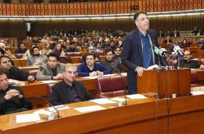 PTI govt unveils tax cuts, incentives to boost growth