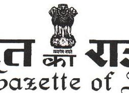 The_Gazette_of_India_logo