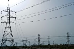ADB Support Key to Strengthen Pakistan's Energy Sector- Independent Evaluation