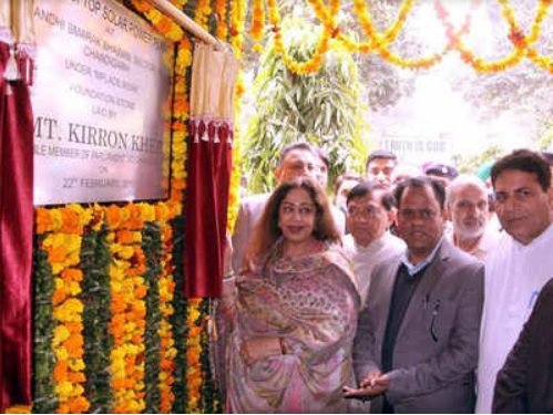 Chandigarh: Kirron Kher lays foundation of 10kWp solar project