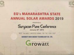 Growatt Receives 'Most Valuable Inverter Brand' in India-1
