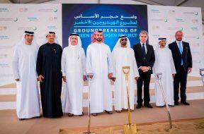 Hydrogen-facility-at-Expo-2020-Dubai-3