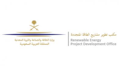 Overview of Saudi Arabia's Renewable Energy Program