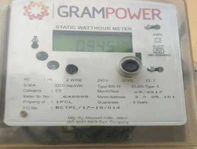 Bihar: Prepaid electricity meters to all consumers in 2 years