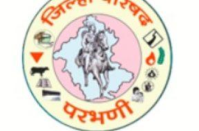 ZP-Parbhani-Bharti-2019-1