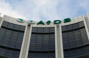 The headquarters of the African Development Bank (AfDB) are pictured in Abidjan