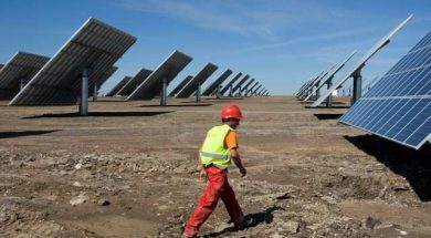BRIEF- Fortum to build 250-MW solar power plant in India