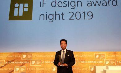Xie Tao Receives iF Design Award on Behalf of Hanergy