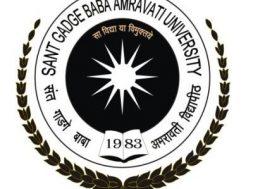 department-of-computer-science-sgb-amravati-university