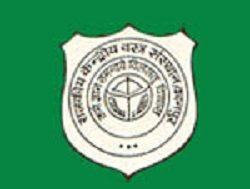 uttar-pradesh-textile-technology-institute-uptti-kanpur