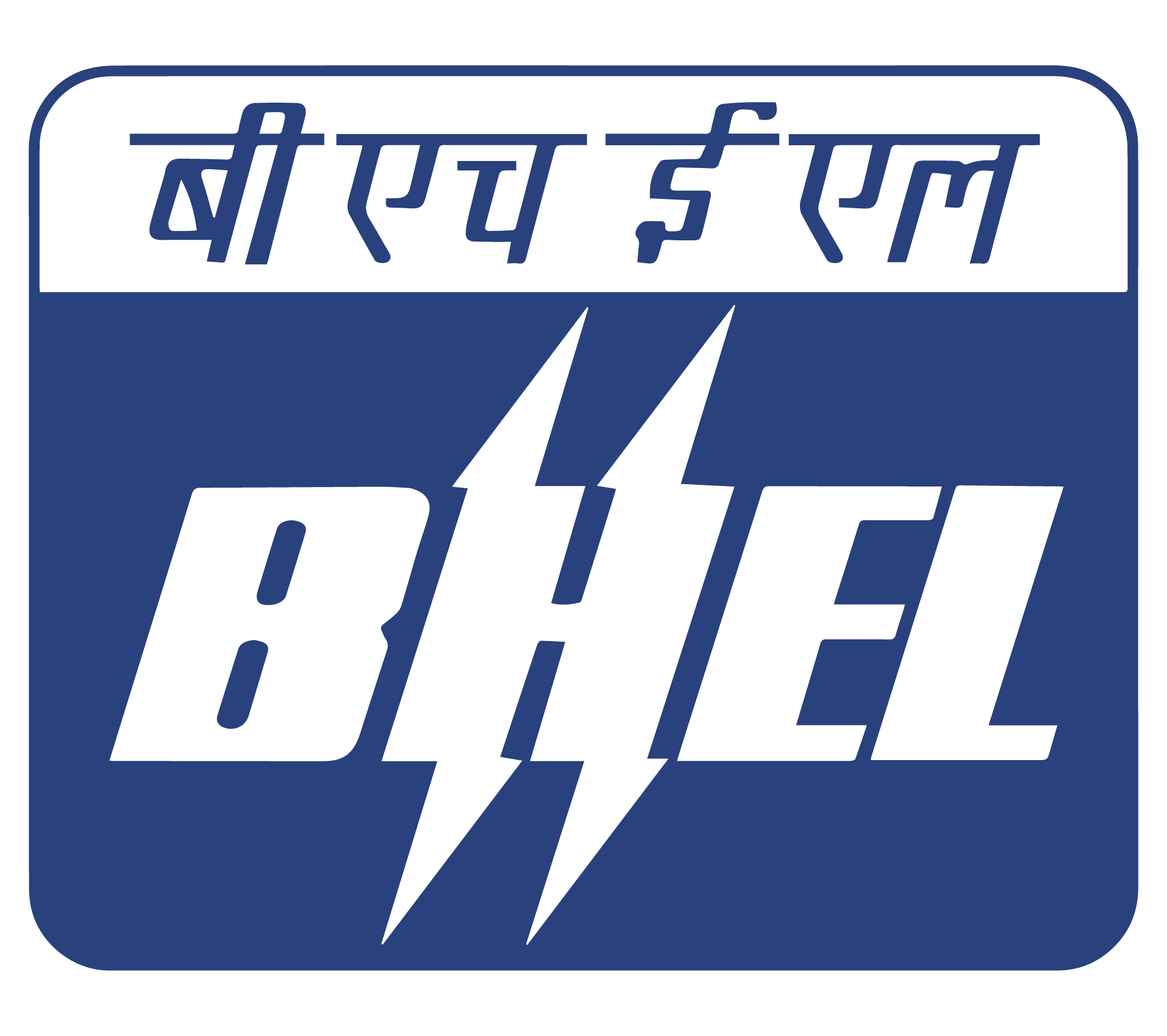 BHEL Issues Tender For O&M works of GNFC 10 MW Solar Power Plant at Gujarat