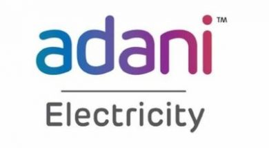 Case of Adani Electricity Mumbai Limited seeking approval for deviation in bidding document from Standard Bidding Guidelines (SBG) for long term procurement of Solar Power through competitive bidding