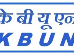 Design, supply, installation and commissioning of Rooftop solar PV Planton plant buildings of KBUNL.