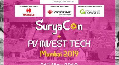 Mumbai Suryacon invite banner