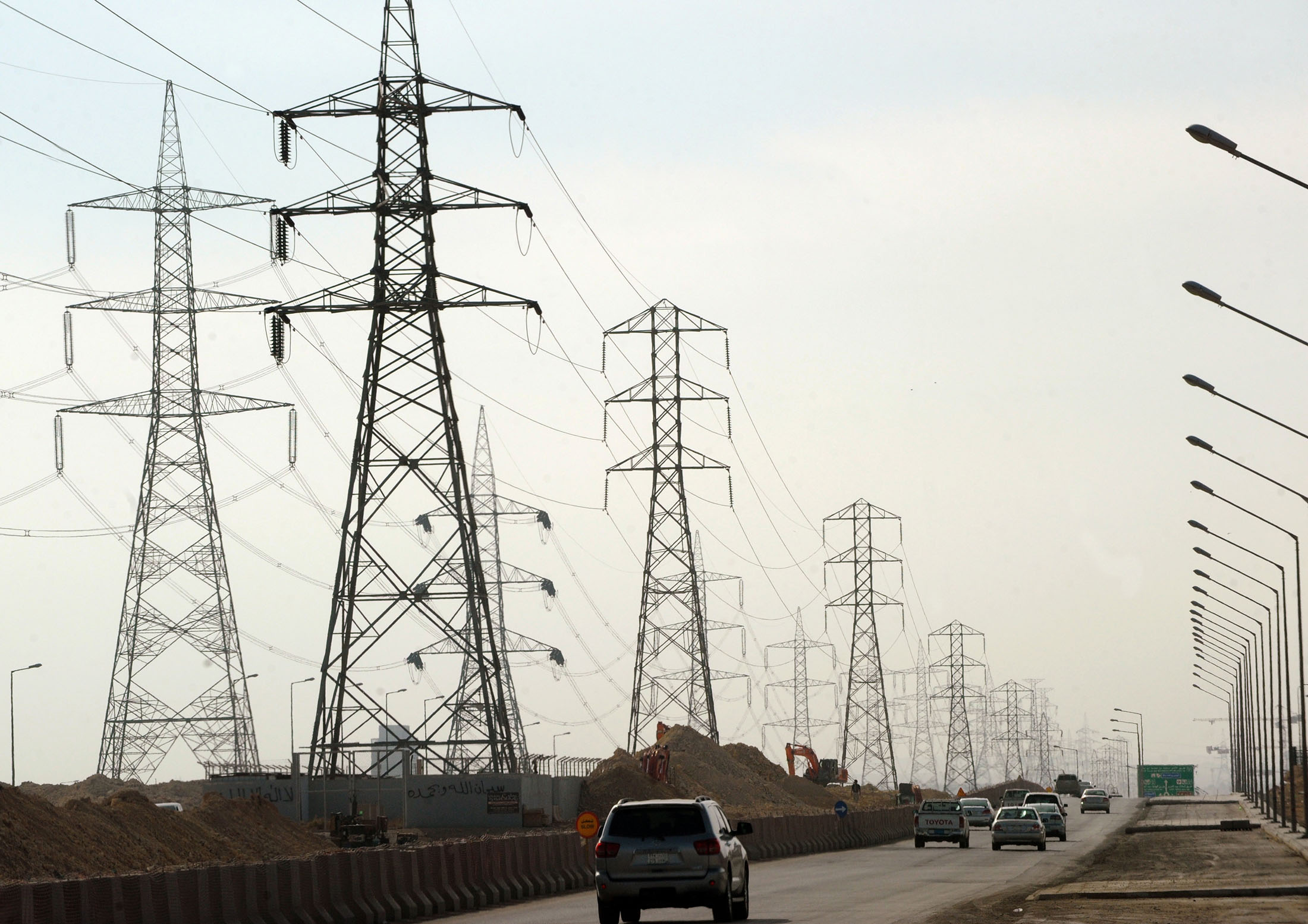 New IEA report provides practical roadmap to address Iraq's current electricity shortfall and future energy needs