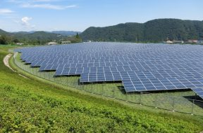 Zambia connects another 34 MW from Ngonye solar PV to overall grid