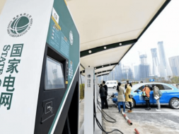 Didi partners with State Grid on electric vehicle services