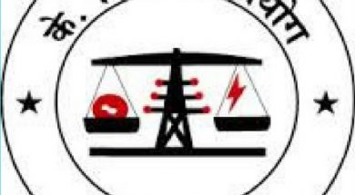 Draft Central Electricity Regulatory Commission – PSDF Regulations