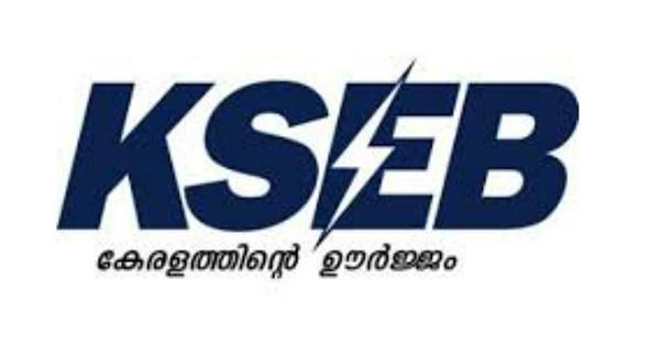 Solar EPC Tender for 250 kW of Projects in Thrissur, SITRA's 100 kW Rooftop