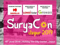 Jaipur Suryacon Web Invite (2)