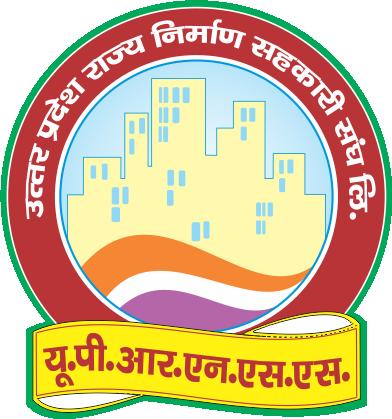 Solar Work at Vrahad Go Sanrakshan Kendra District Sitapur