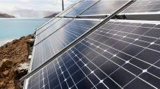 Cloud cover: Going 100% renewable with Q CELLS' supply solutions
