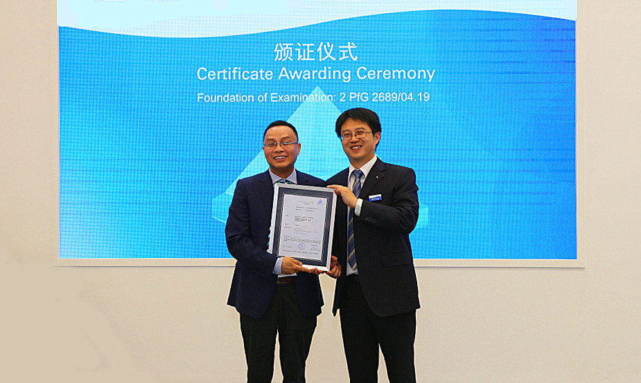 GCL System Integration Among First Companies Awarded LeTID test Certificate from TÜV Rheinland