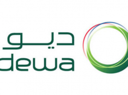 Tender for 900 MW floated by Dubai's DEWA