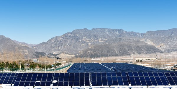 CHINT donates its solar product in Kenya