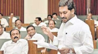 Don't review Power Purchase Agreements, Centre tells Andhra Pradesh again