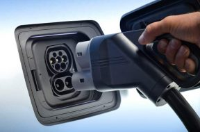 Electric-Car-Charger-660×440