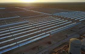 IMPORTANT- PROPOSED SITE VISIT FOR KARGIL FOR THE ULTRA MEGA SOLAR PV PROJECT