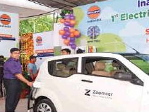 Kerala's first electric vehicle charging station opened