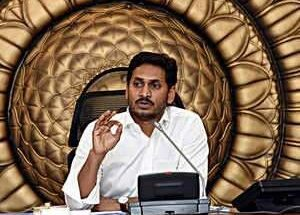 Move review PPAs only to ensure competitive prices- CM Jagan Mohan Reddy