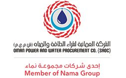 RFQ for the Development of Independent Power Project at Manah (Manah I & II Solar IPPs)