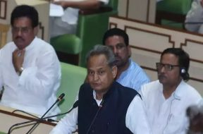 Rajasthan state Budget highlights 2019
