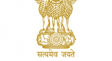 Scheme Modalities and Role of DISCOMS in MNRE's CPSU Scheme Phase-II, Government Producer Scheme for 12,000 MW Solar PV Power Projects – reg.