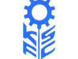 Tender for Hiring Electric Vehicles at KSFC