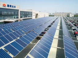 The National Energy Administration Comprehensive Department announced the publication of photovoltaic power generation in 2019