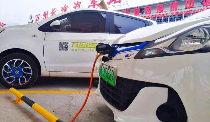 Fading Electric Vehicle Support in US and China Could Delay Peak Oil Demand