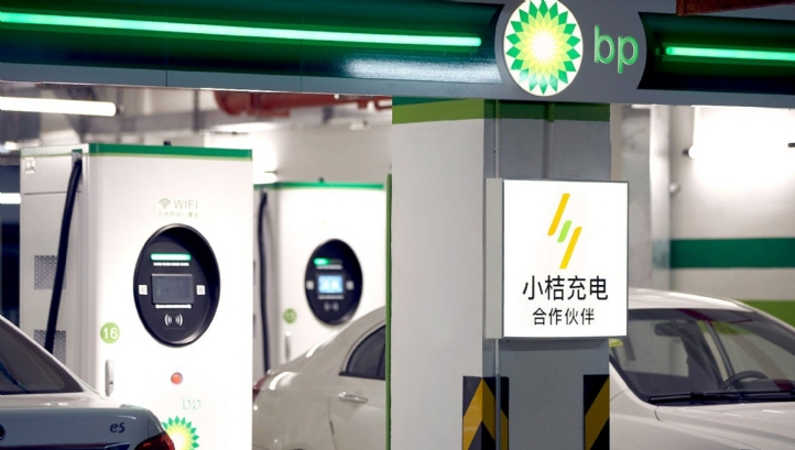 BP's Chinese EV chargers and circular football pitches: The sustainability success stories of the week