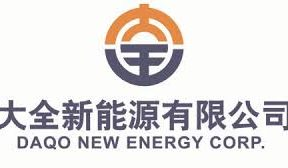 Daqo New Energy Announces Unaudited Second Quarter 2019 Results
