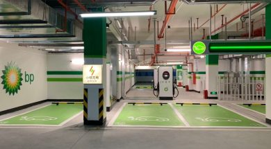 Didi Chuxing and oil giant BP team up to build electric vehicle charging infrastructure in China