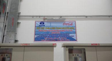 GoodWe Powered Coca-Cola Beverages Hindustan Factory