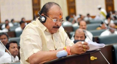 Government using centre as a shield for its bad decisions-Andhra Pradesh BJP